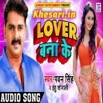 Lover Bana Ke Chaddar Hili Ki Na - Pawan Singh Hit Gana Download