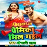 Thik Hai Nun Roti Khayenge Jinge Sanghahi Bitayenge.mp3 Khesari Lal Yadav New Bhojpuri Mp3 Dj Remix Gana Video Song Download