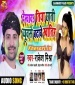 Dekhawa Tiya Chhati Viewers Badhawe Khatir (Rakesh Mishra) New Bhojpuri Holi Album Full Mp3 Songs (2019) Download Rakesh Mishra New Bhojpuri Mp3 Dj Remix Gana Video Song Download