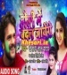 Holi Me A Jaan Hum Badal Jayenge (Khesari Lal Yadav) New Bhojpuri Holi Album Full Mp3 Songs (2019) Download  New Bhojpuri Mp3 Dj Remix Gana Video Song Download