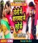 Holi Me Re Mai Apna Dhamda Kah De Baramda Me Sute Ke (Khesari Lal Yadav) New Bhojpuri Holi Album Full Mp3 Songs (2019) Download  New Bhojpuri Mp3 Dj Remix Gana Video Song Download