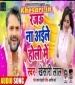 Rajau Na Aile Holi Me Ghare Sab Kehu Aa Gail (Khesari Lal Yadav) New Bhojpuri Holi Album Full Mp3 Songs (2019) Download  New Bhojpuri Mp3 Dj Remix Gana Video Song Download