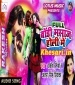 Holi Me Chhuate Chhuat Rani Khad Hoi Jala (Rakesh Mishra, Antra Singh Priyanka) New Bhojpuri Holi Album Full Mp3 Songs (2019) Download Rakesh Mishra, Antra Singh Priyanka New Bhojpuri Mp3 Dj Remix Gana Video Song Download