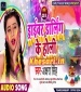 Lahe Lahe Ka Da Lahanga Laal Ae Driver Darling (Akshara Singh) New Bhojpuri Holi Album Full Mp3 Songs (2019) Download Akshara Singh New Bhojpuri Mp3 Dj Remix Gana Video Song Download