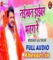 Ghare Naikhan Driver Bhatra Re Devaran Se Bawe Khatara Re (Khesari Lal Yadav) New Bhojpuri Holi Album Full Mp3 Songs (2019) Download  New Bhojpuri Mp3 Dj Remix Gana Video Song Download