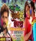 Balam Bencha Saudi Me Ghevda (Khesari Lal Yadav) New Bhojpuri Holi Album Full Mp3 Songs (2019) Download  New Bhojpuri Mp3 Dj Remix Gana Video Song Download