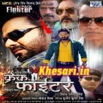 Sariya Jab Hum Pehani Dekhe Khatir Tarse  Iyaar.mp3 Pawan Singh New Bhojpuri Mp3 Dj Remix Gana Video Song Download