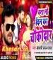 Chaukidar Bana Lo Dil Ka Hardam Khada Rahunga - Khesari Lal Yadav