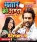 Bhatar Beche Anda Ho New Mp3 Song (Khesari Lal Yadav) Bhojpuri Gana 2019 Download