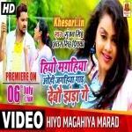 Hiyo Magahiya Mene Jagahiya Gad Debo Jhanda Ge Gunjan Singh Video Song Download Khesari Net