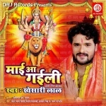 Maai Thawe Wali.mp3 Khesari Lal Yadav New Bhojpuri Mp3 Dj Remix Gana Video Song Download