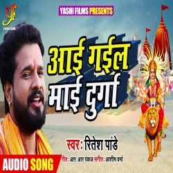 Aai Gail Mai Durga :Ritesh Pandey 2019 New Mp3 Song Download Ritesh Pandey New Bhojpuri Mp3 Dj Remix Gana Video Song Download
