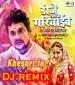 DJ Laga Ke Gariyaib Ham (Khesari Lal Yadav) 2020 New Mp3 Song Download