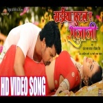 Sariya Chhutal Ye Raja Ji (Pravesh Lal,Priyanka Singh) Video Pravesh Lal Yadav, Priyanka Singh New Bhojpuri Mp3 Dj Remix Gana Video Song Download