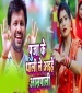 Puja Ke Thali Le Aihe Amrapali.mp3 Ajeet Anand New Bhojpuri Mp3 Dj Remix Gana Video Song Download