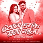 Diwana Humke U Aake Bana Gail.mp3 Samar Singh New Bhojpuri Mp3 Dj Remix Gana Video Song Download