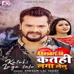 Tohar Dil Ha Ki Charger Katahi Laga Lelu (Khesari Lal Yadav) Mp3 Song Download