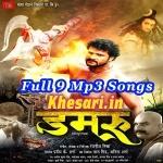 Damru ( Khesari Lal Yadav ) 2018 Bhojpuri Full ( 9 ) Movie Mp3 Download