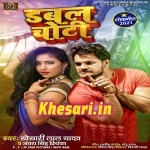 Dabal Choti (Khesari Lal Yadav) Mp3 Song Download
