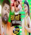 Late Late Marle Sajanwa (Samar Singh) Video Samar Singh Bhojpuri Mp3 Song Dj Remix Video Gana Download