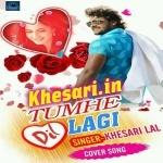 Tumhe Dillagi Bhul Jani Padegi (Khesari Lal Yadav) Download