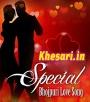 Bhojpuri_Love_Song_2