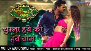 Tohar Chuma Haki Hawe Kawano Bam Ho.mp3 Khesari Lal Yadav New Bhojpuri Mp3 Dj Remix Gana Video Song Download