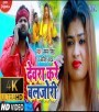 (Video Song) Devra Kare Baljori.mp4 Samar Singh Kakari Bhail Ba Kamriya Lapak Ke (Samar Singh) New Bhojpuri Mp3 Dj Remix Gana Video Song Download