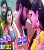Hum Nahaile Bani Sakhi Saya Fich Ke (Video Song).mp4 Samar Singh Ae Baba Ghumi Coronawo Dabak Ke (Samar Singh) New Bhojpuri Mp3 Dj Remix Gana Video Song Download