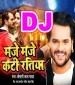 Maje Maje Kati Ratiya Dj Remix.mp3 Khesari Lal Yadav New Bhojpuri Mp3 Dj Remix Gana Video Song Download